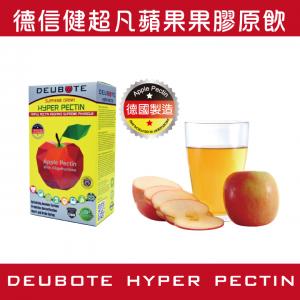 德信健超凡蘋果果膠原飲Deubot Hyper Pectin