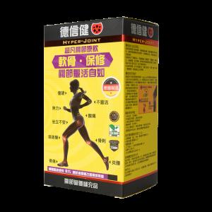 德信健超凡關節原飲為你解決關節退化帶來的 腰痛、膝頭痛、關節痛。